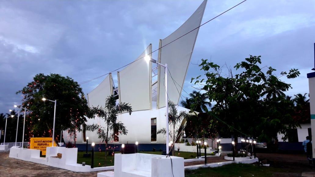 Kumarakodi Literary Museum